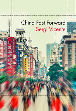 china-fast-forward